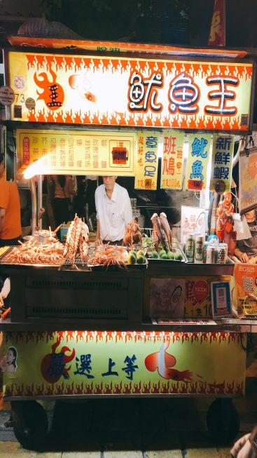 寧夏魷魚王
