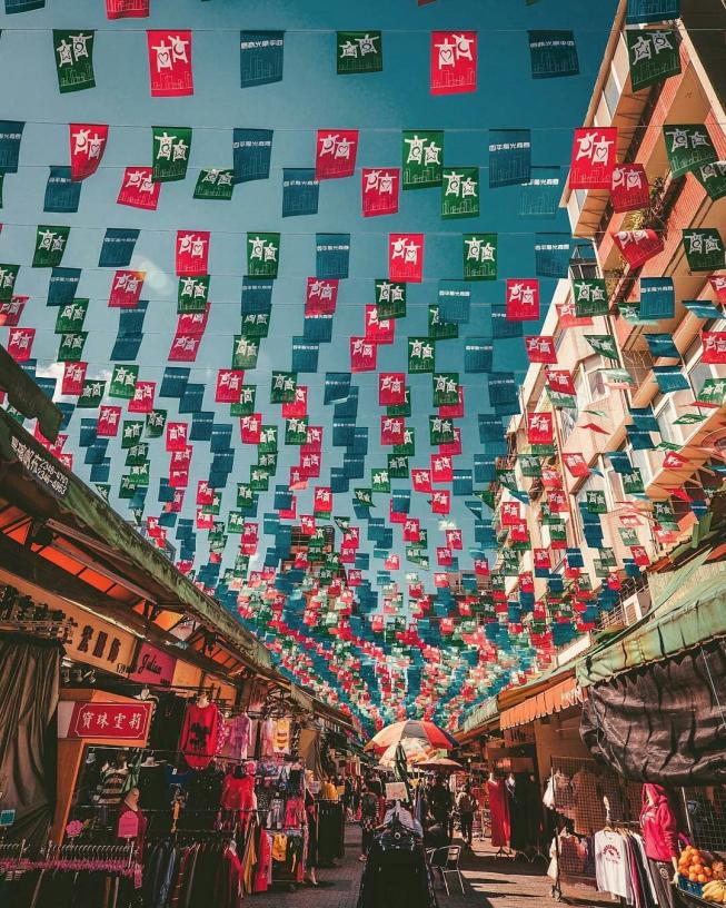 東灃服飾店