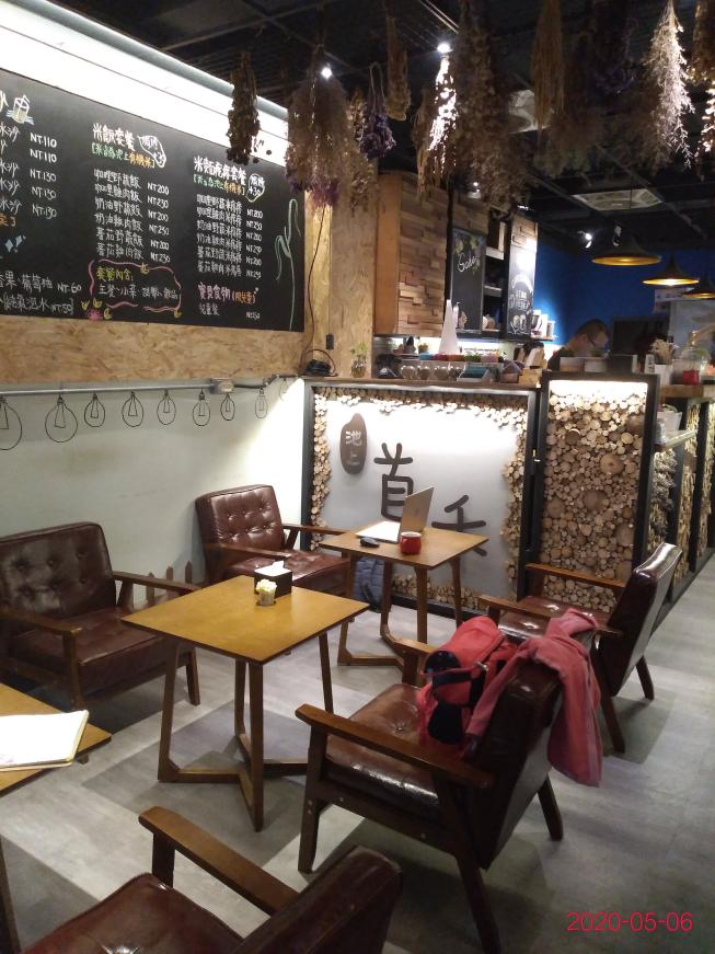 池上首禾SOHER米漿Café