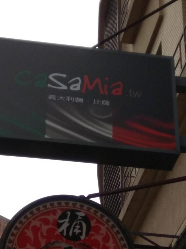 Casamia 義式餐廳
