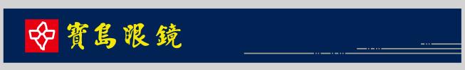 寶島光學科技股份有限公司