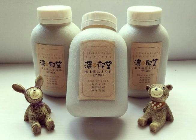濃郁望豆奶專賣店