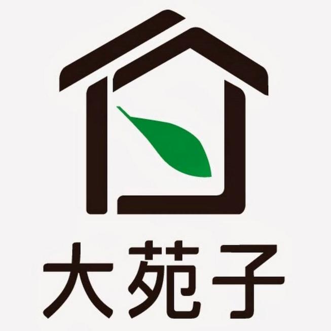 大苑子-台南文賢店