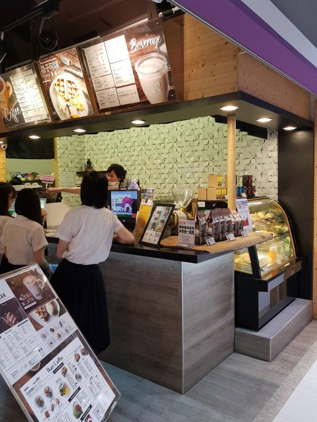 怡客咖啡-家樂福重慶店