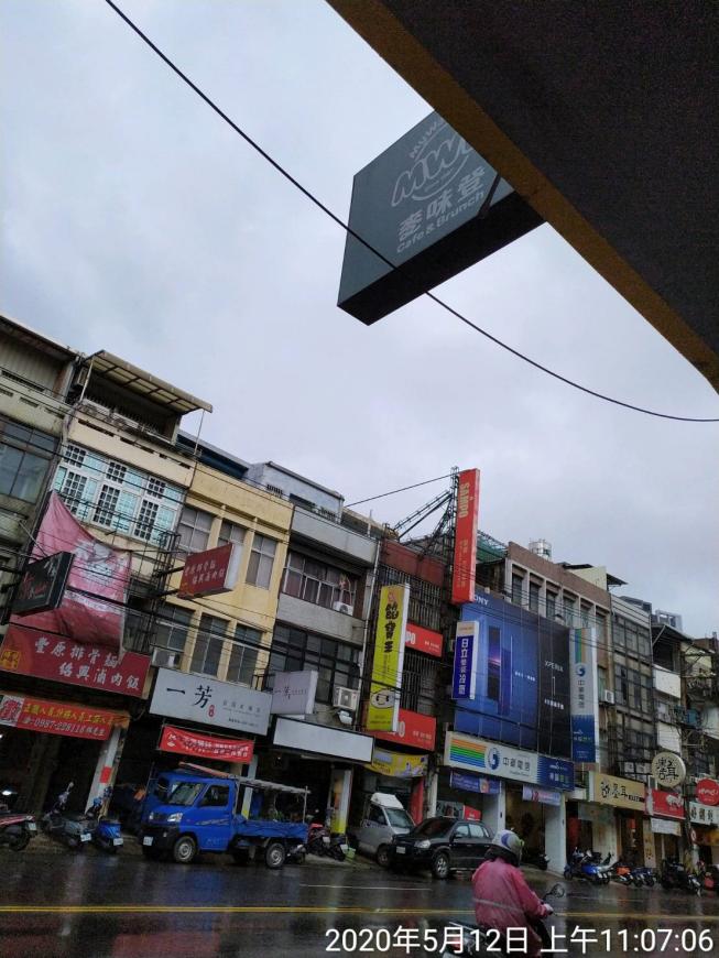 麥味登新竹幸福店
