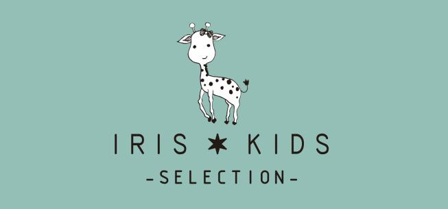 IRIS KIDS