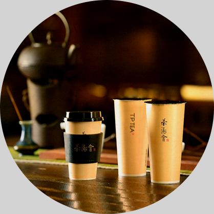 茶湯會-長榮店