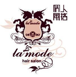個人風格 Hair Salon
