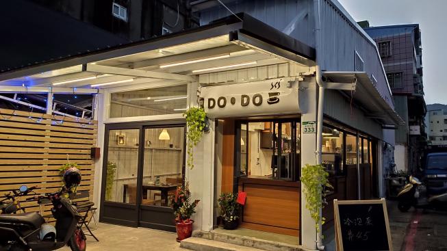 豆豆咖啡屋