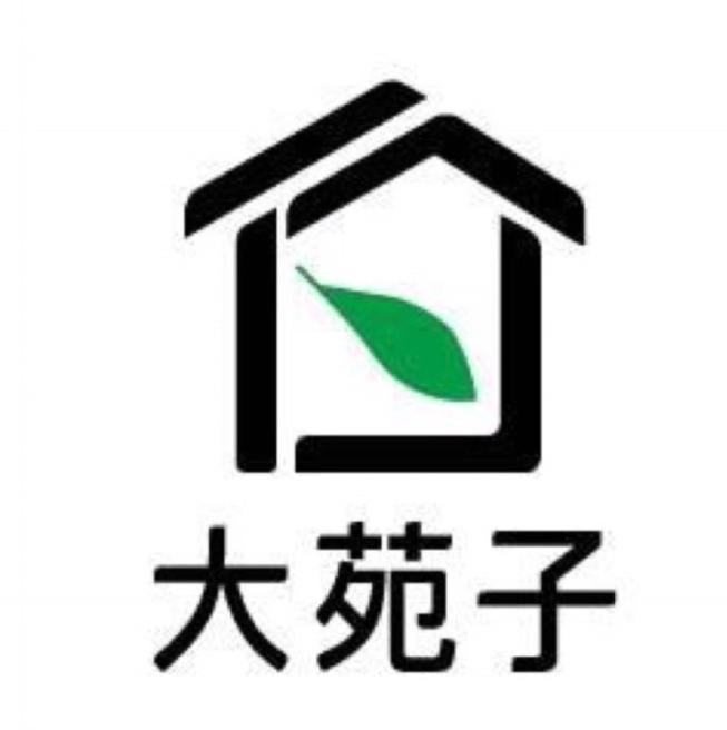 大苑子-高雄鼎中店