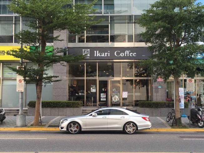 怡客咖啡-瑞寶店