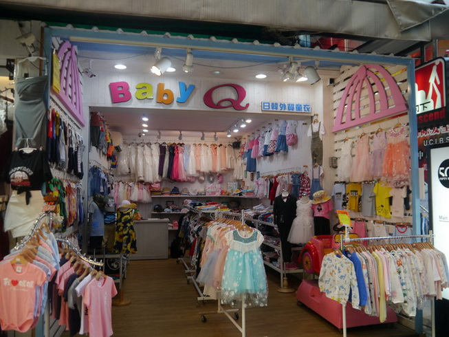 BABYQ日韓外貿童衣