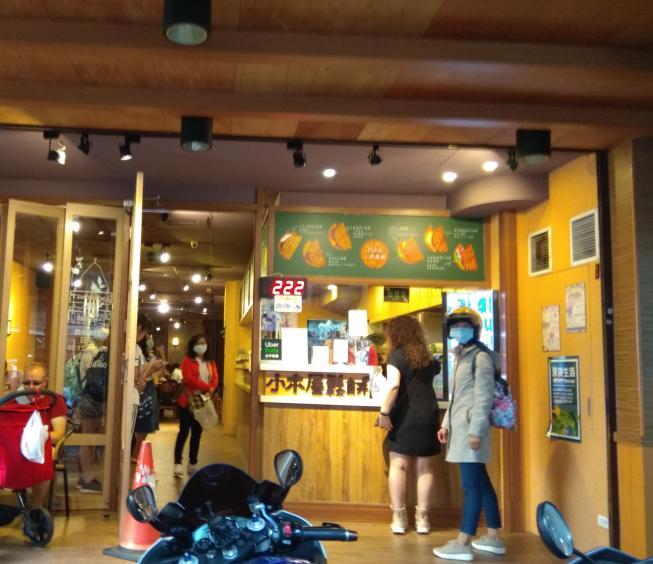 小木屋鬆餅-東門店