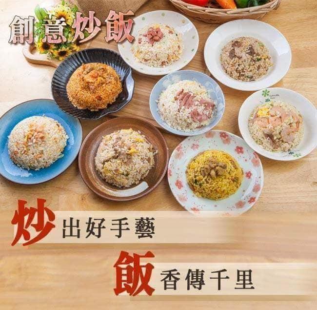 炒飯班-鼎中店