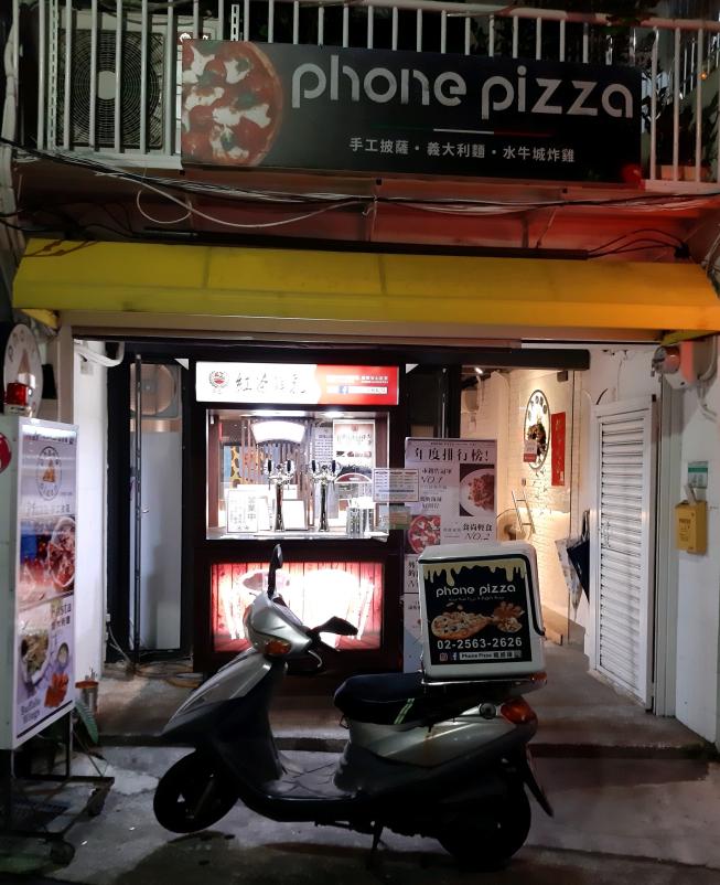 Phone Pizza