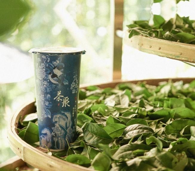 茶聚-台南東寧店