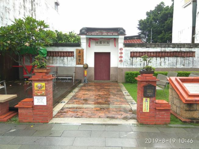 社團法人台南市北區大港社區發展