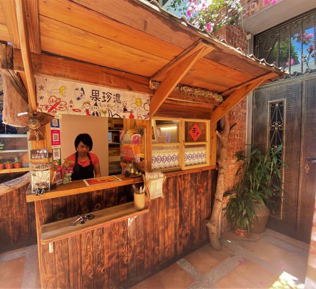 果真農台東-水果珍珠專賣店