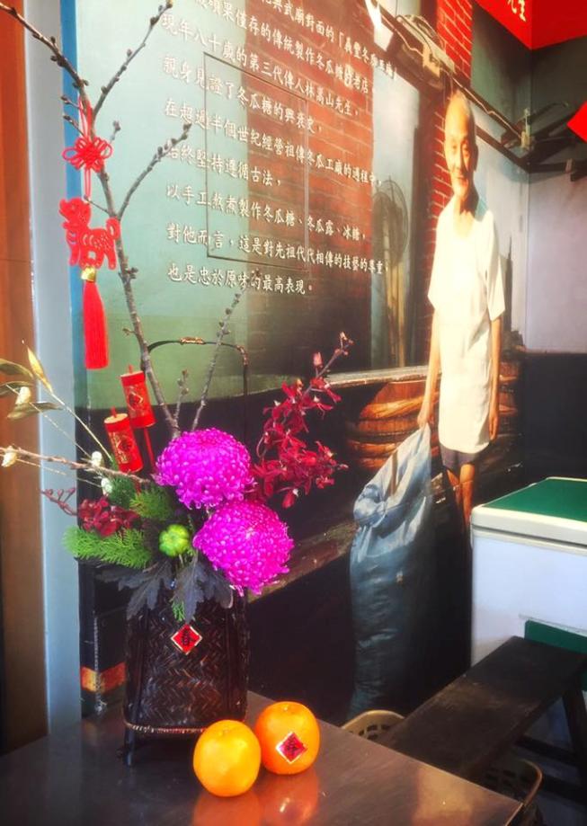 義豐冬瓜茶青年店