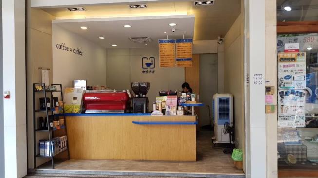 咖啡平方左營自由店