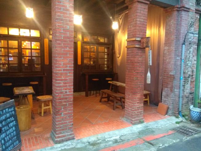 魯蛋茶酒館