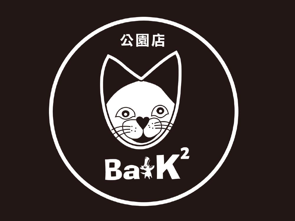 Bark2 輕餐食酒館