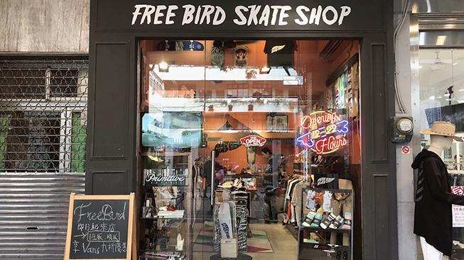 FREE BIRD SKATE