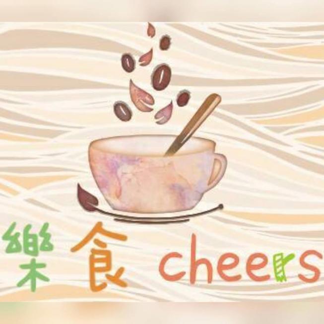 樂食cheers