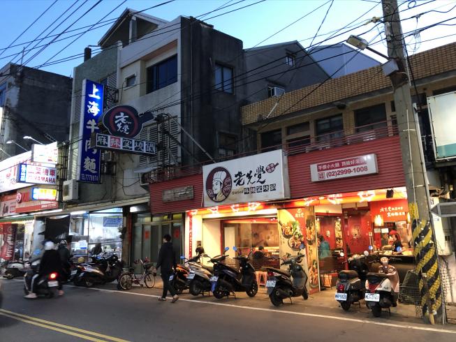 老先覺-鹿港復興店