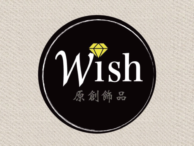 Wish原創飾品